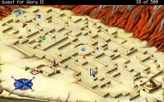 Quest for Glory II: Trial by Fire screenshot